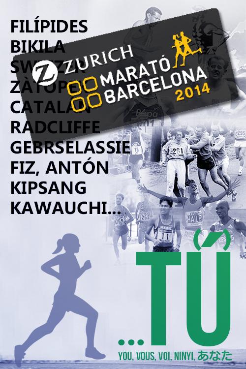 Cartell Marató 3