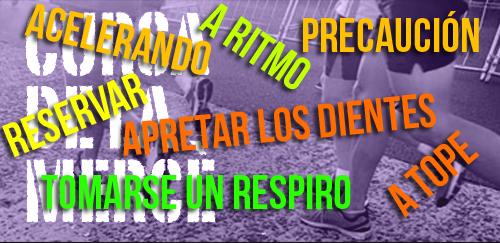 7 CLAVES RECORRIDO RECORREGUT CIRCUITO CURSA MERCE BARCELONA 2014