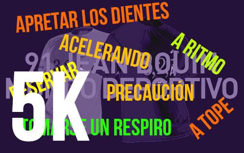 recorrido-jean-bouin-recorregut-barcelona-2014 5k