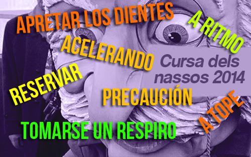 RECORRIDO CURSA NASSOS BARCELONA 2014