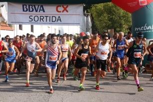 Foto: Cros Ametlla de Merola