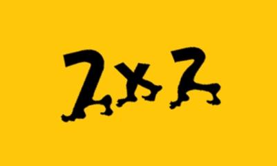 2x2 SANTPERE CORRE_CABECERA