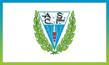 CT SALLENT CABECERA